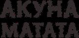 Акуна Матата — база активного отдыха Logo