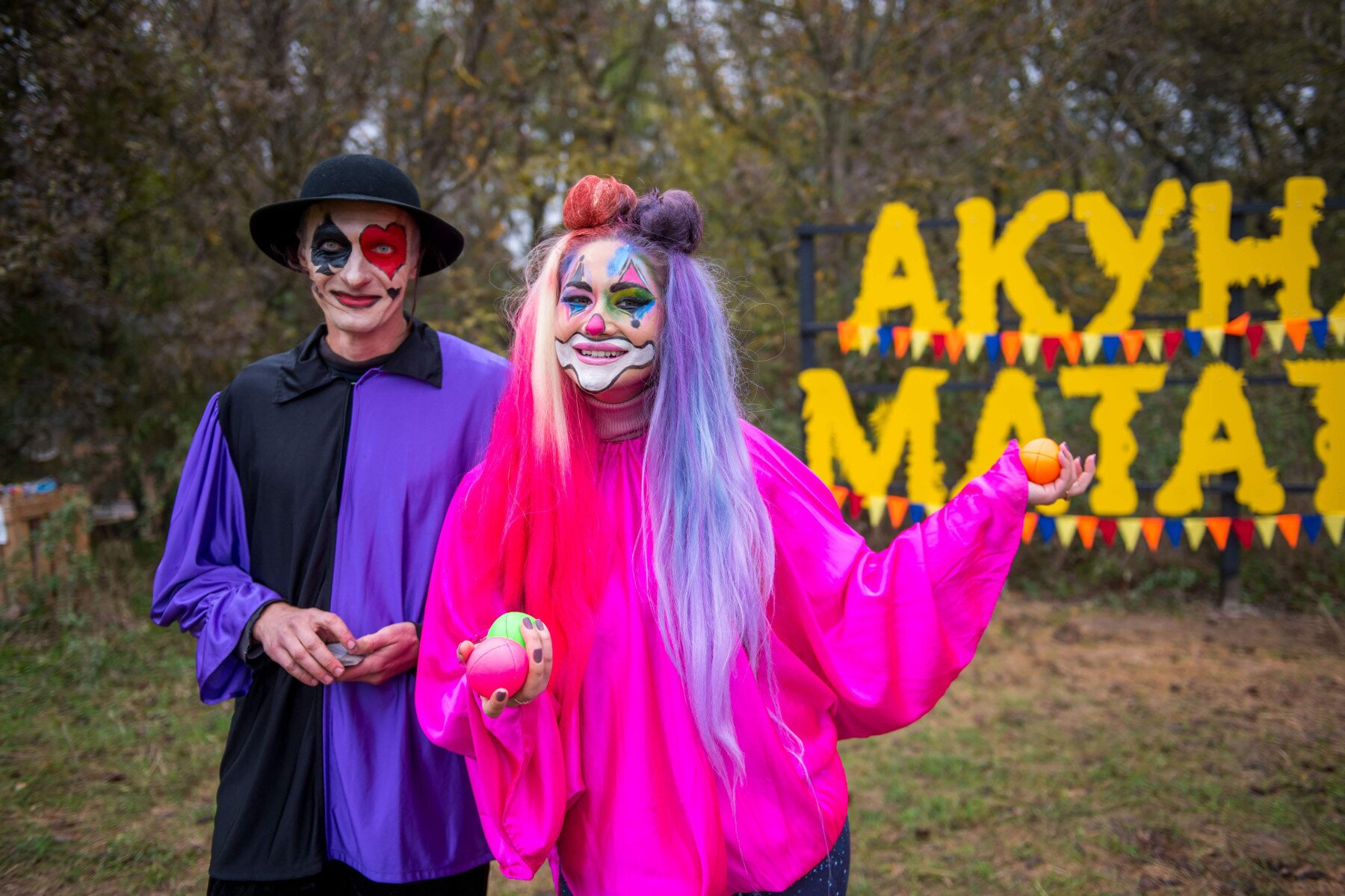 Хеллоуин Цирк ужасов