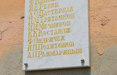 музей кузнецова